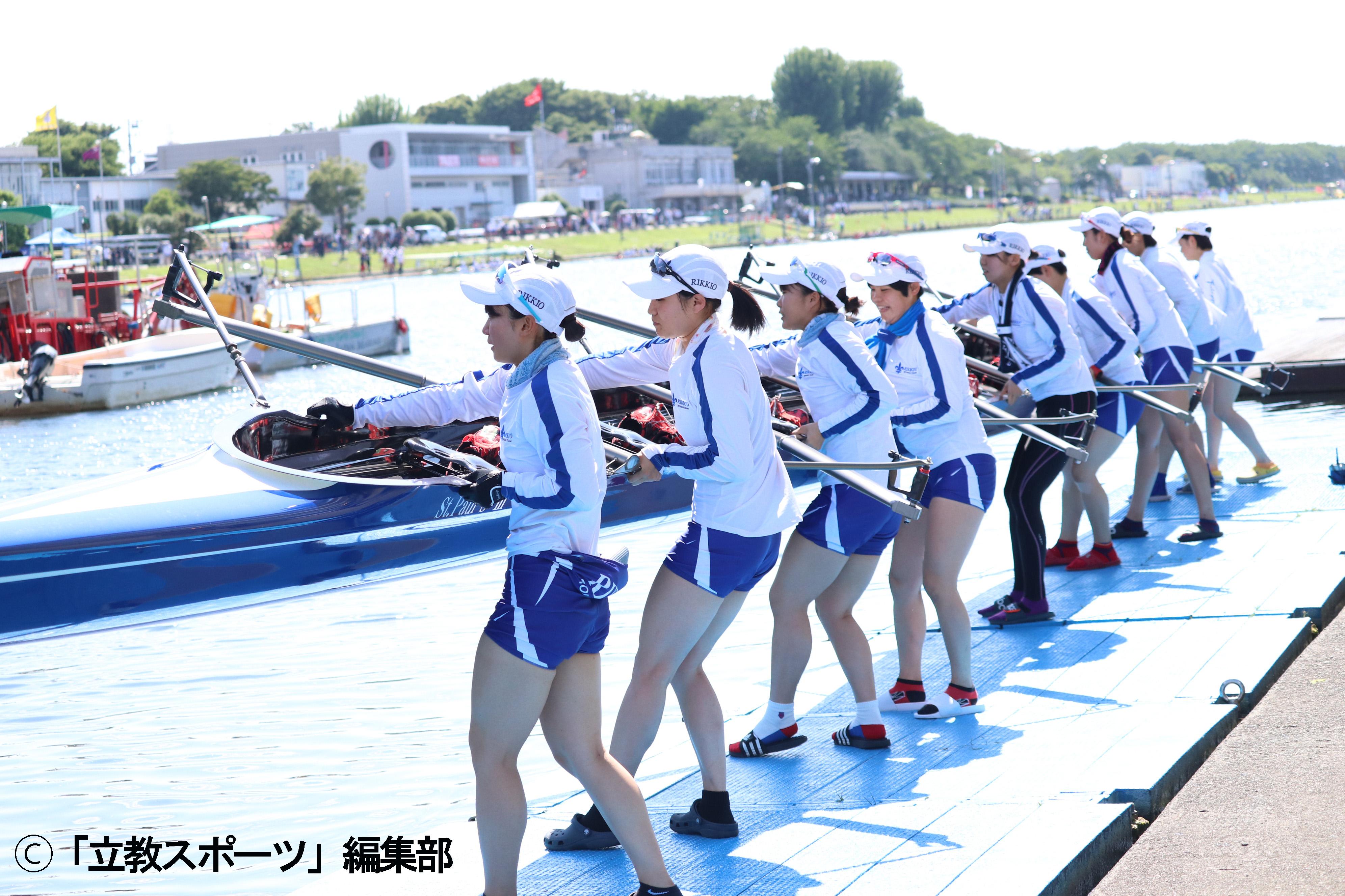 女子ボート部 法政大学ボート部 ニュース